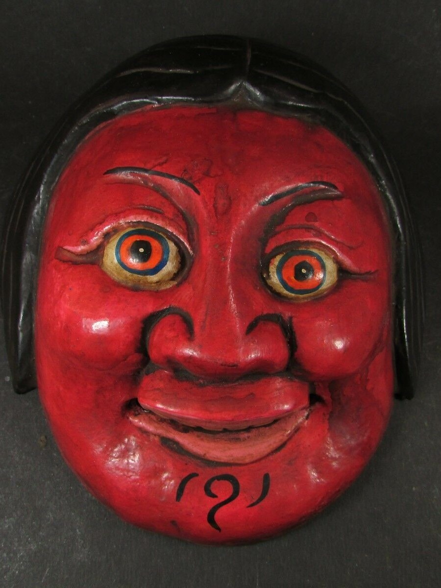 Asian Face Carved Wooden Joker Mask - M218