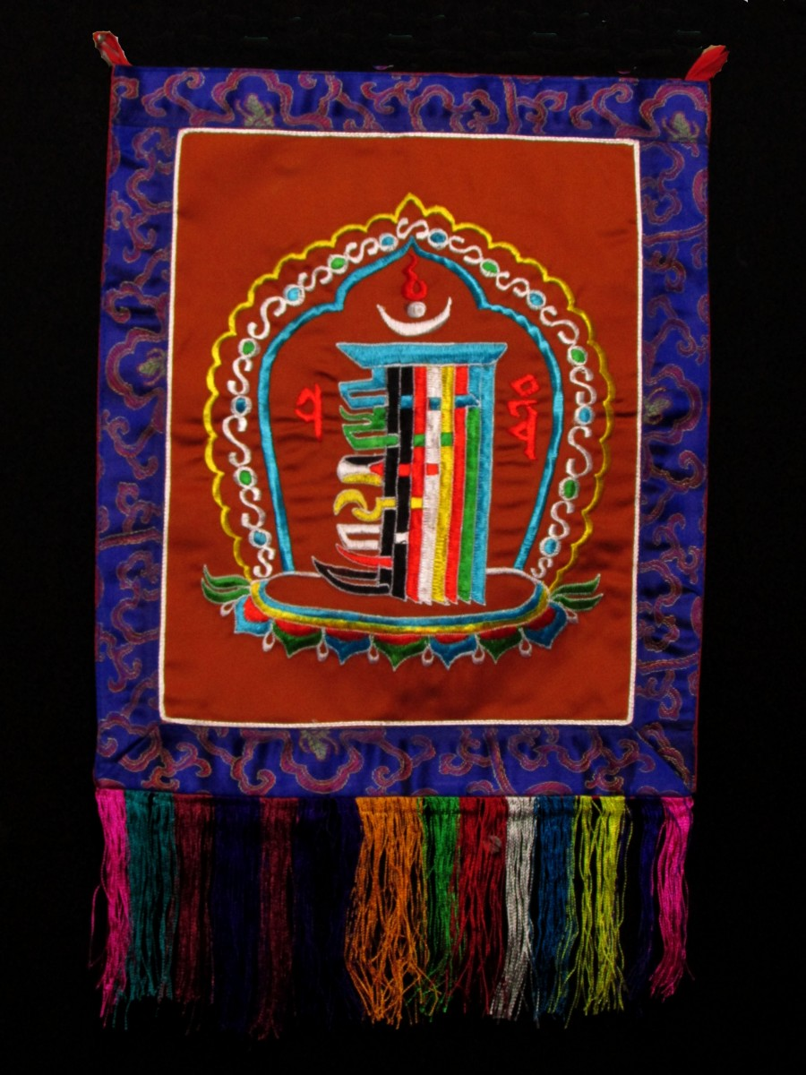 Tibetan Wall Hanging Kalachakra Embroidered Brocade Thangka Thanka Nepal - Th183