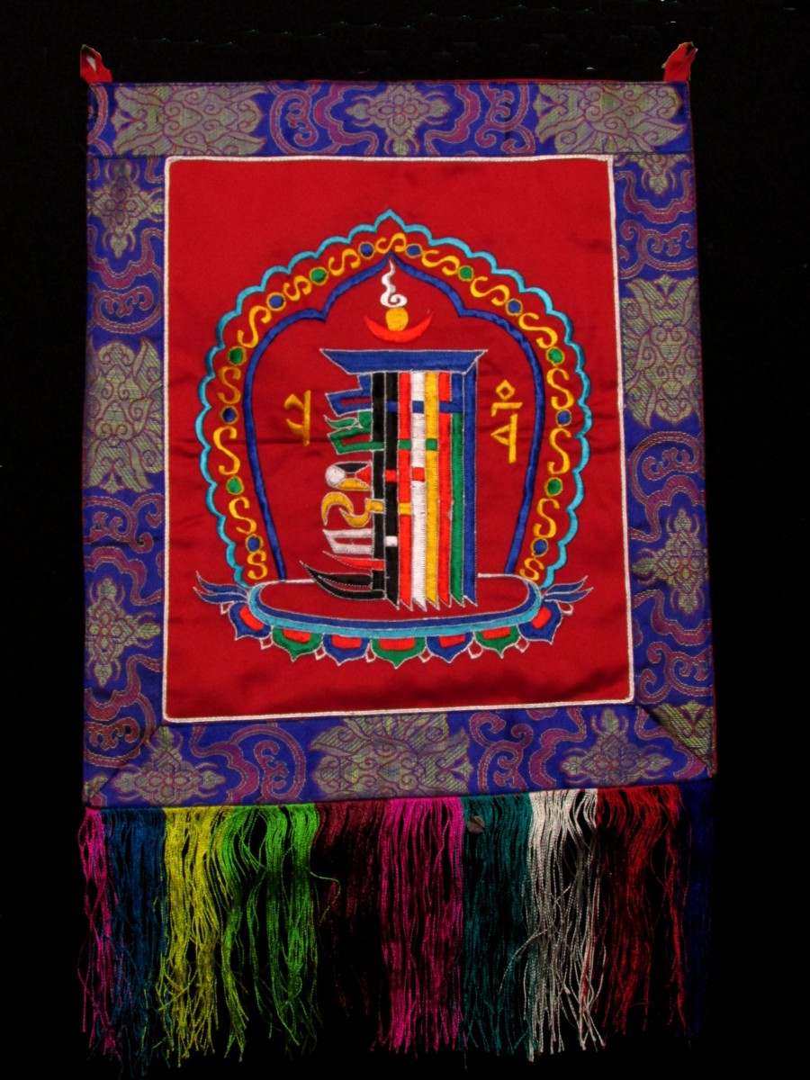 Tibetan Wall Hanging Kalachakra Embroidered Brocade Thangka Thanka Nepal - Th187