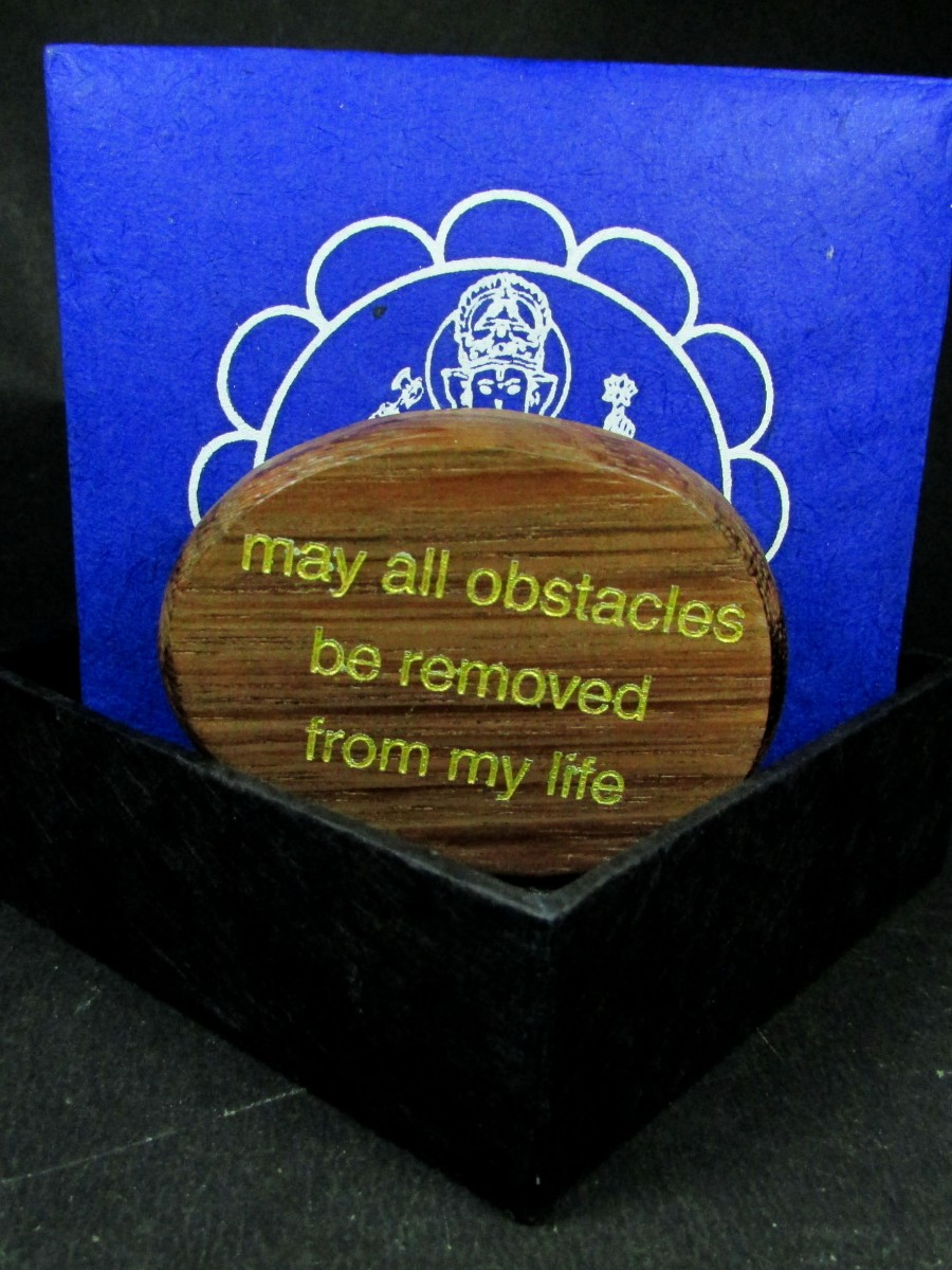Wood craft Courage Quote Phrase Lokta box - QB2
